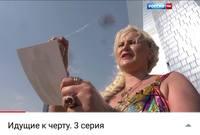 http://images.vfl.ru/ii/1551164423/9fdf60ea/25547238_s.jpg