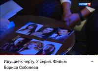 http://images.vfl.ru/ii/1551177301/f7139493/25550355_s.jpg