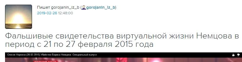 http://images.vfl.ru/ii/1551193188/a976e344/25553837.jpg