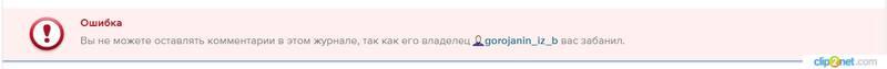 http://images.vfl.ru/ii/1551207969/02fd6e14/25557392.jpg