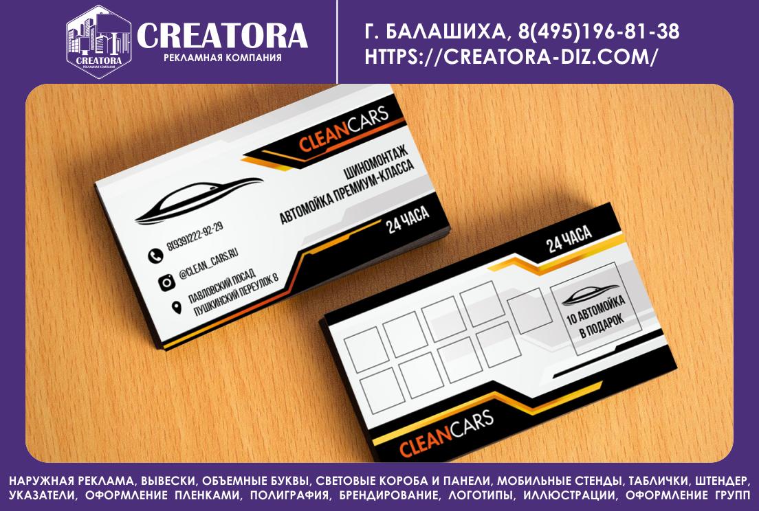 http://images.vfl.ru/ii/1551212659/12d46339/25558724.png