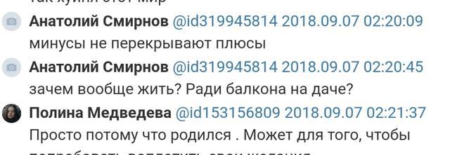 http://images.vfl.ru/ii/1551281022/d91e0716/25568797_m.jpg