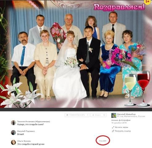 http://images.vfl.ru/ii/1551350062/c432debb/25579003_m.jpg