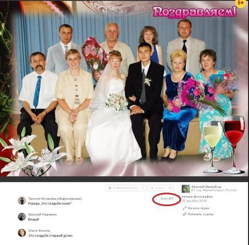 http://images.vfl.ru/ii/1551350085/0693b274/25579007_m.jpg