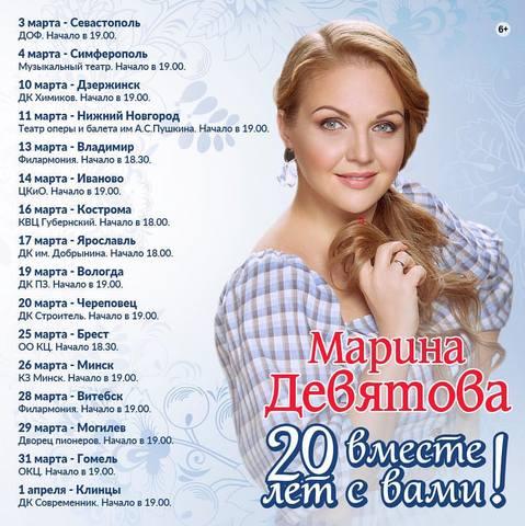 http://images.vfl.ru/ii/1551359100/92d93637/25581649_m.jpg