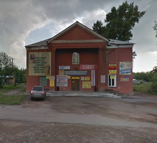 http://images.vfl.ru/ii/1551376165/ffe06791/25585749_m.jpg