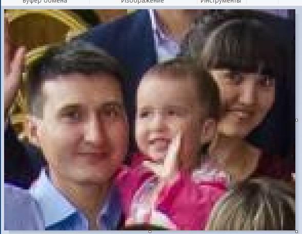 http://images.vfl.ru/ii/1551378140/18467162/25586166_m.jpg