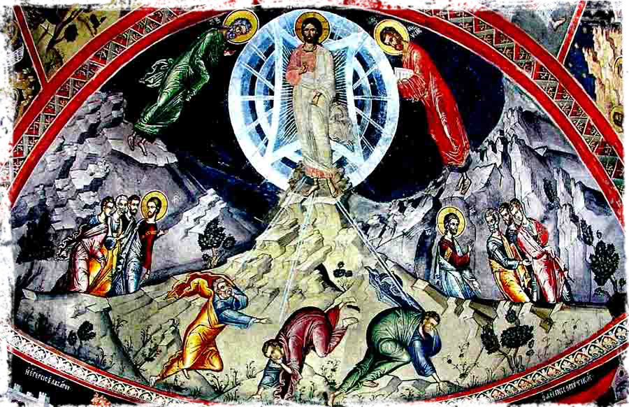 ქრისტეს ფერიცვალება