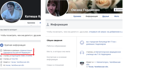 http://images.vfl.ru/ii/1551386176/00487d0b/25587963_m.png