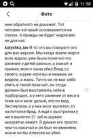 http://images.vfl.ru/ii/1551388495/b4b12a7b/25588366_s.jpg