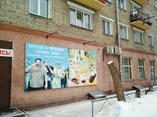 http://images.vfl.ru/ii/1551414574/9fd6af87/25590158_m.jpg