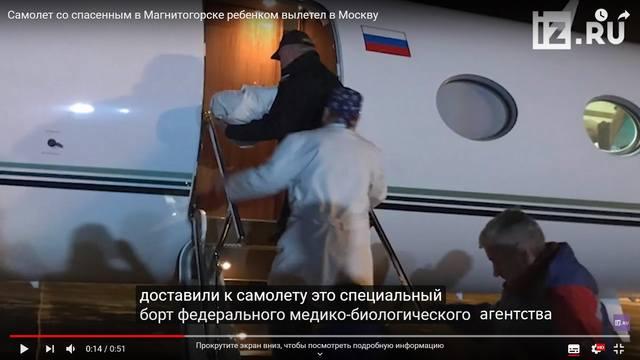http://images.vfl.ru/ii/1551428097/d37d0832/25592092_m.jpg