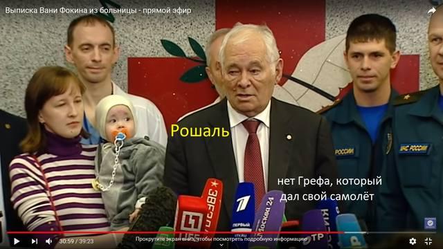http://images.vfl.ru/ii/1551430454/dc331c13/25592592_m.jpg