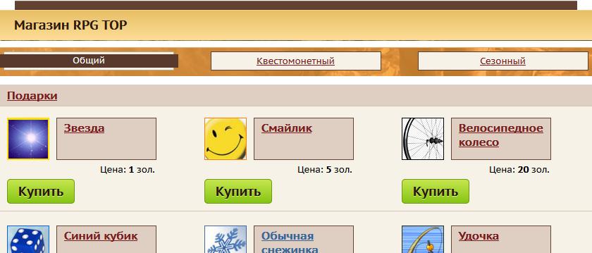 http://images.vfl.ru/ii/1551433518/6d08c7cf/25593271.png