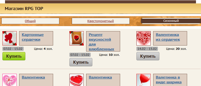 http://images.vfl.ru/ii/1551433519/4630b53d/25593272.png