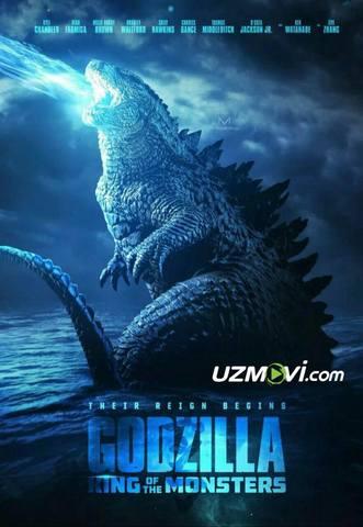 Godzilla 2 / Годзилла 2