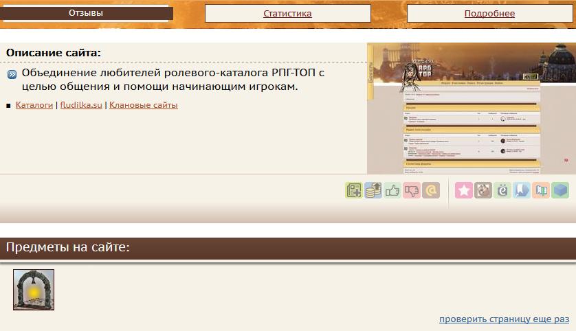 http://images.vfl.ru/ii/1551434665/7b779e1c/25593443.png