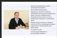 http://images.vfl.ru/ii/1551443805/fada9b18/25595580_s.jpg