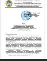 http://images.vfl.ru/ii/1551443860/aaa9acfc/25595614_s.jpg