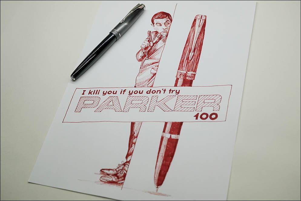 Parker 100. Lenskiy.org
