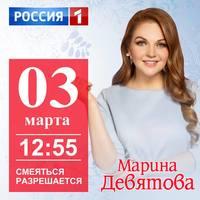http://images.vfl.ru/ii/1551465871/37b760d0/25600258_s.jpg