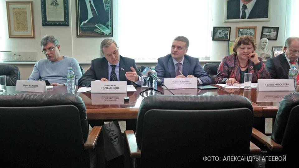 http://images.vfl.ru/ii/1551483019/8d590715/25602290.jpg