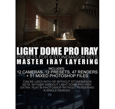 Light Dome PRO Iray - Render Presets - Master Iray Layering