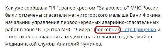 http://images.vfl.ru/ii/1551521568/e78a0d00/25605514_m.jpg