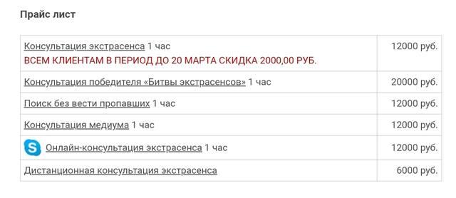 http://images.vfl.ru/ii/1551562978/016ef0d3/25612191_m.jpg