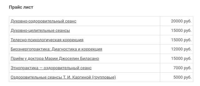 http://images.vfl.ru/ii/1551563354/647fec6d/25612254_m.jpg