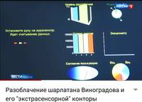 http://images.vfl.ru/ii/1551564118/4c5ffc18/25612389_s.jpg