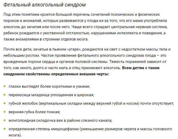 http://images.vfl.ru/ii/1551622934/af150a5b/25619229_m.jpg