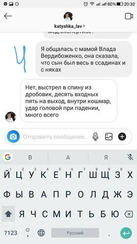 http://images.vfl.ru/ii/1551638734/2c5cd6ca/25622742_m.jpg