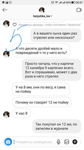http://images.vfl.ru/ii/1551639084/4b095845/25622910_m.jpg