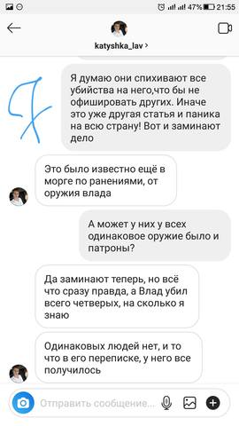 http://images.vfl.ru/ii/1551639164/04a5bc3f/25622971_m.jpg