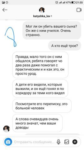http://images.vfl.ru/ii/1551639197/f2b8a805/25622997_m.jpg