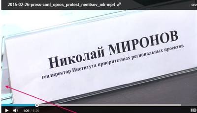 http://images.vfl.ru/ii/1551660901/1c6c50e2/25625636_m.jpg