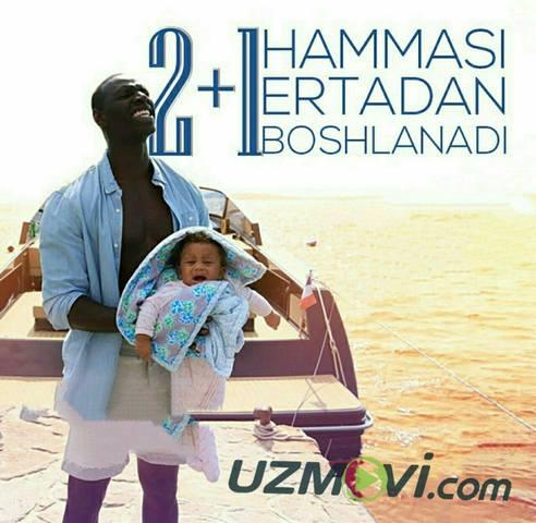 2 + 1 Hammasi ertadan boshlanadi / два плюс 1
