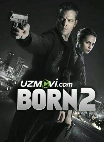 Born 2 / Борн 2
