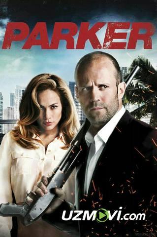 Parker / Паркер