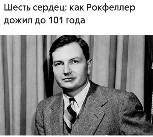 http://images.vfl.ru/ii/1551700986/206b1b23/25630918_m.jpg