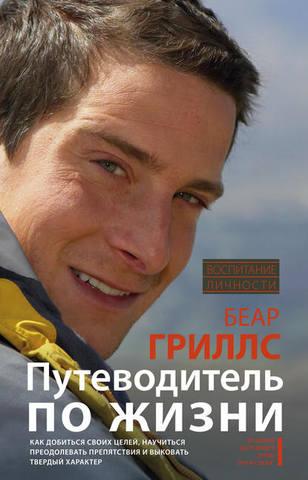 http://images.vfl.ru/ii/1551706246/9f2d88bd/25632349.jpg