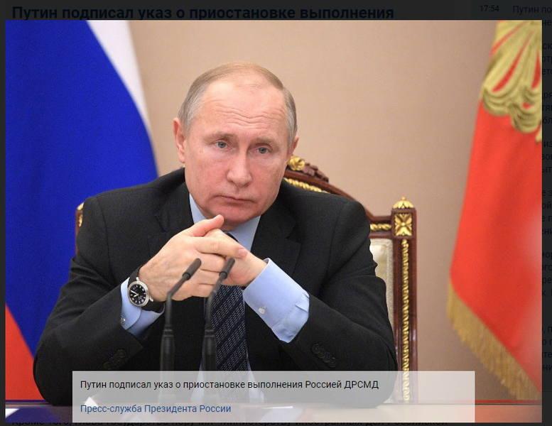 http://images.vfl.ru/ii/1551728457/1787e3db/25637225.jpg