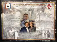 http://images.vfl.ru/ii/1551729752/85e251ce/25637481_s.jpg