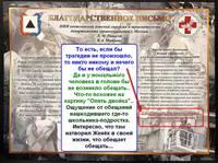 http://images.vfl.ru/ii/1551729784/7df98639/25637484_s.jpg