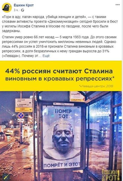 http://images.vfl.ru/ii/1551796900/379c1578/25647349.jpg