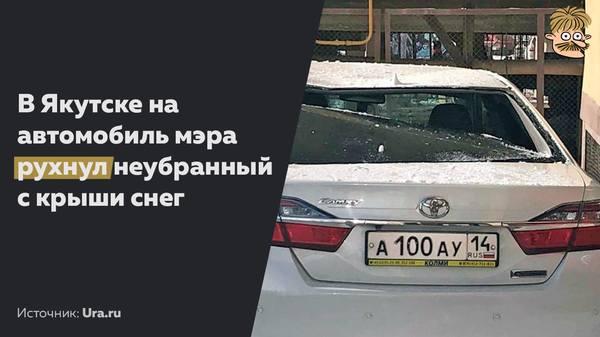 http://images.vfl.ru/ii/1551803583/2b1fae20/25649439_m.jpg