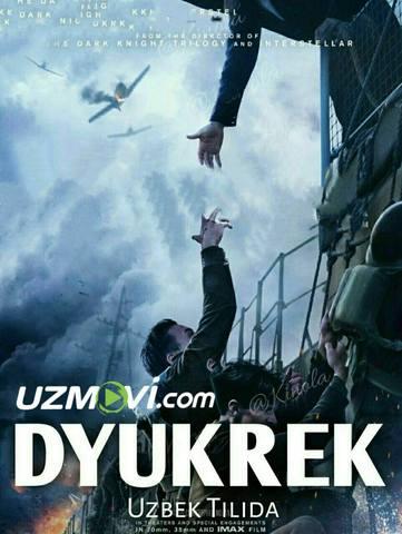 Dyunkerk / дюнкерк