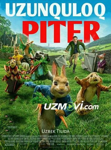 Uzunquloq Piter / кролик питер