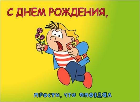 http://images.vfl.ru/ii/1551817676/551736bc/25651954_m.jpg